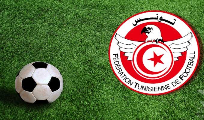 Calendrier Championnat Tunisien.Foot Ligue1 Calendrier De La Suite Du Championnat De La