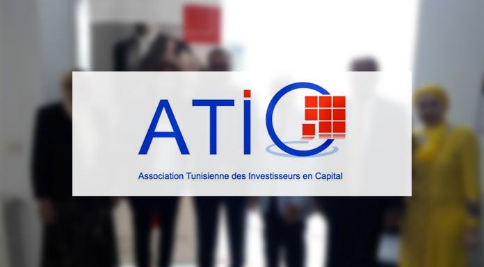 ATIC: Des investissements en capital de l'ord ...