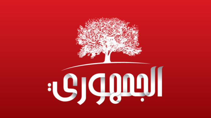 Al Joumhouri