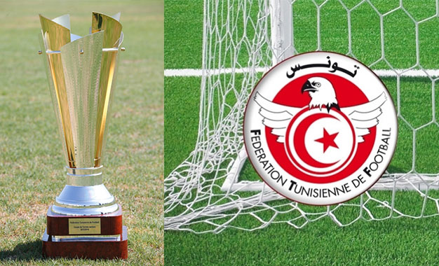 Coupe De Tunisie 2e Tour Preliminaire Le Tirage Au Sort Lundi