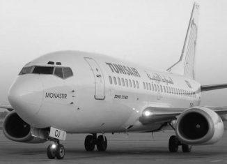 Les mauvais indicateurs de Tunisair : Moins de passagers, plus de salaires et autres dépenses Ckgiimmfgldokbae-326x235