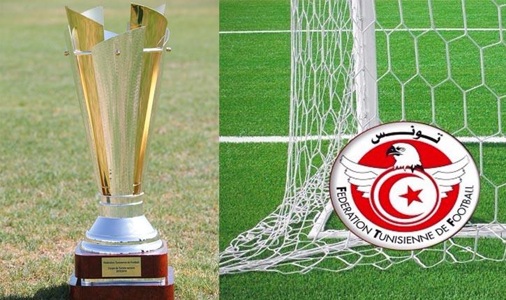 Coupe De Tunisie Premier Tour Les Resultats Complets African