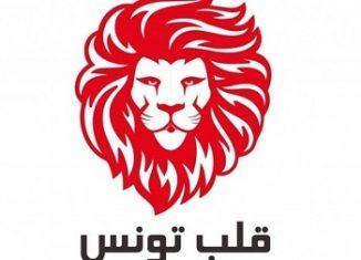 Qalb Tounes ne participera pas à un gouvernement formé par Ennahdha ! Kalee-326x235