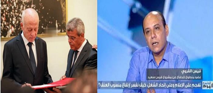 De gauche à droite : Le nouveau chef de cabinet, ancien ED, déjà à l'œuvre. 2. Kais Karoui, l'ancien CPR devenu un Pro-KS