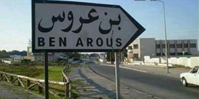 ben arous