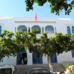 Nouvelles nominations au ministère des affaires sociales