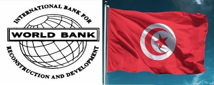 La BIRD accordera à la Tunisie un crédit de 18,3 millions d'euros