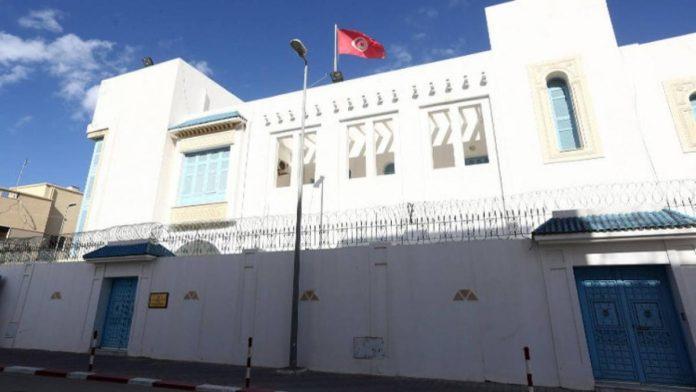 Rapatriement de 63 Tunisiens de Libye