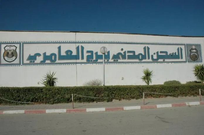 prison de Borj El Amri