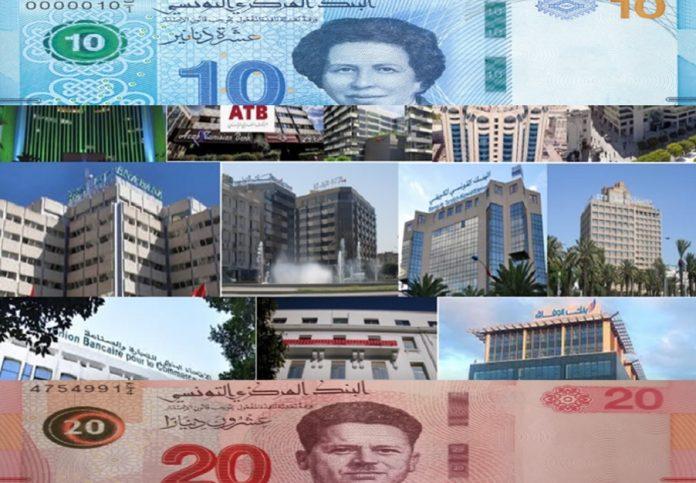 La guerre des dépôts fait rage entre les banques, et l'Etat en veut sa part !
