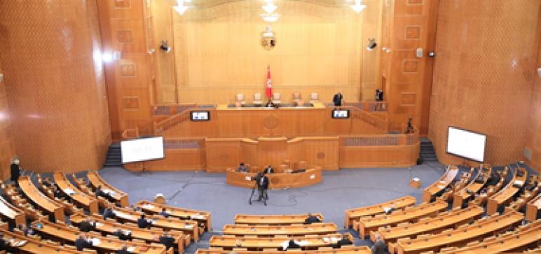 La présidence de l'ARP appelle les tunisiens ...