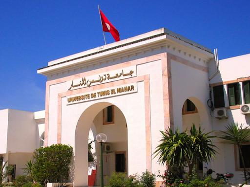 Université Tunis El Manar