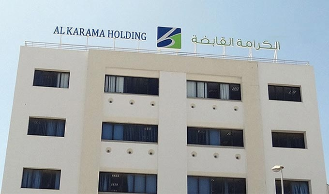 Al Karama Holding: Nulle intention d'achat de ...