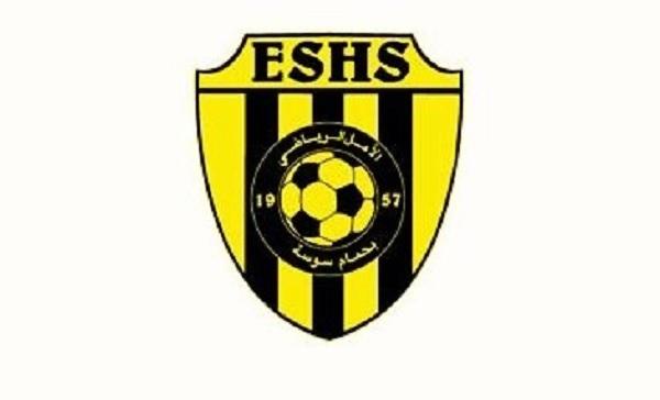 ES Hammam-Sousse: Le comité directeur menace ...