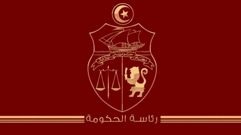 Fakhfakh limoge les ministres d'Ennahdha