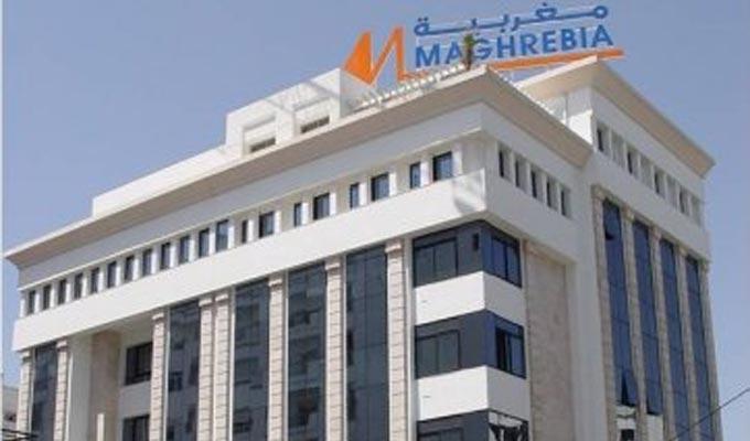 assurances maghrebia