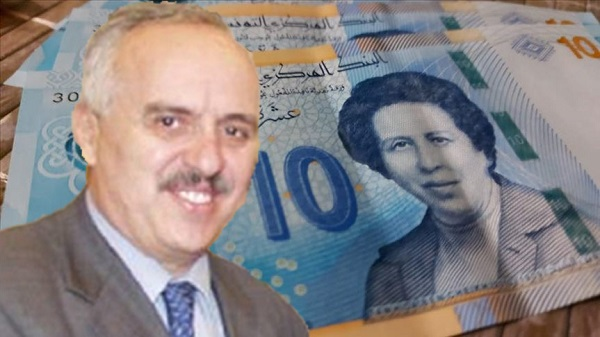 Mohamed Ali Daouas